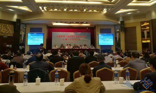济南时代百超参加中国电器工业协会