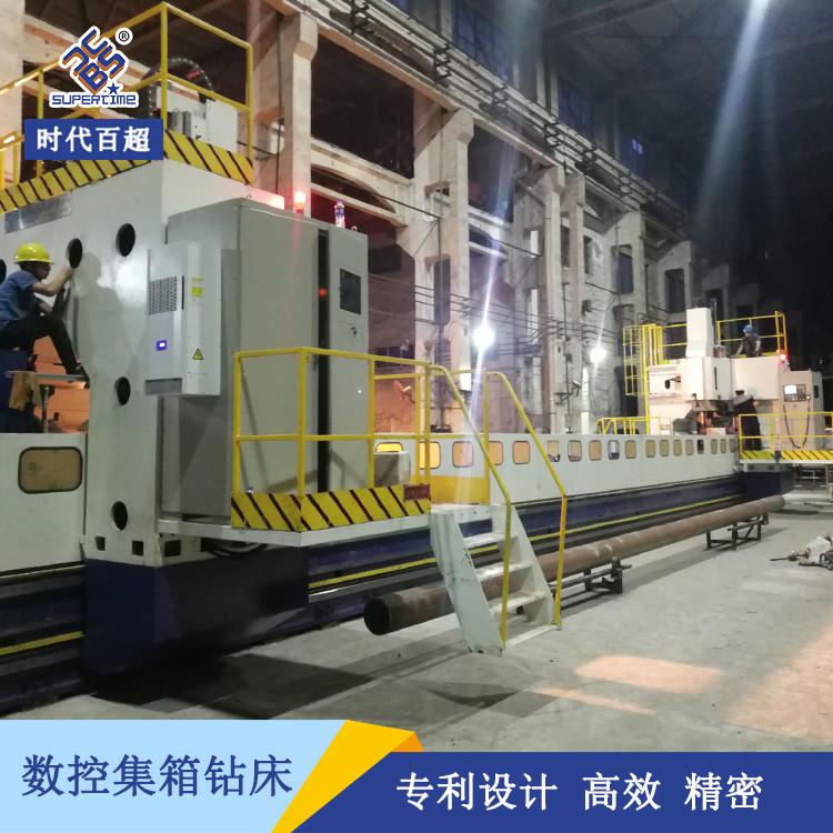数控集箱钻床锅炉行业高效加工设备